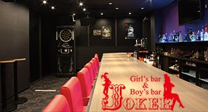 girls bar JOKER