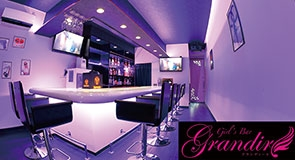 Girl's Bar Grandir
