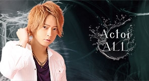 Actor ALL(2部)