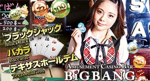 AMUSEMENT CASINO BAR BiGBANG