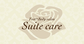 Foot・Bodysalon Suite care